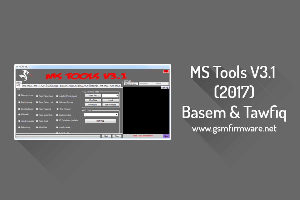 https://www.gsmfirmware.net/2017/08/ms-tools-by-basem-tawfiq.html