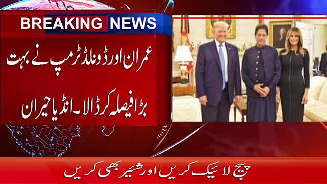 Pakistan urdu news