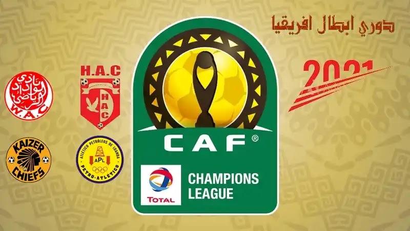 دوري ابطال افريقيا 2021....ترتيب المجموعة الثالثة بعد الجولة الثالثة