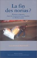 https://www.academia.edu/27122697/La_maitrise_du_commerce_international_du_textile_par_les_patrons_arabes_de_Mardin.pdf