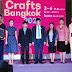 Crafts Bangkok 2020 งานชุมนุมหัตถศิลป์ร่วมสมัยสู้โควิด