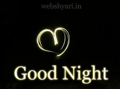 love and black good night wallpaper bheje