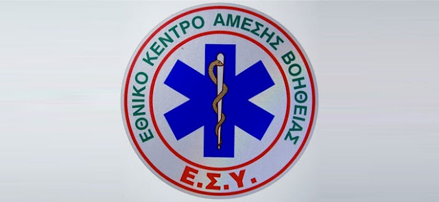 Ε.Ν.Ε. - «Απουσία εκπροσώπου από την Ομάδα Εργασίας για την τροποποίηση του Οργανισμού του ΕΚΑΒ»
