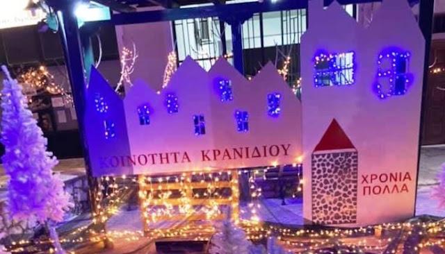 Κοινότητα Κρανιδίου: Διανομή φαγητού κατ' οίκον σε ευπαθείς ομάδες ανήμερα τα Χριστούγεννα