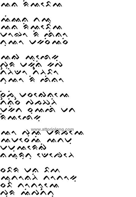 Lirik Lagu Bugis Ana Riabbeang