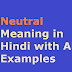 Neutral Meaning in English with All Examples