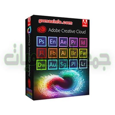 موسوعة جميع برامج أدوبى Adobe Master Collection CC 2020 v4