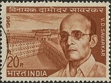 stamp_veer_savarkar
