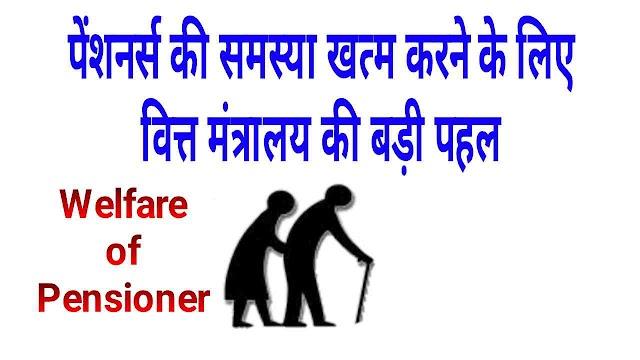 Pensioner welfare News