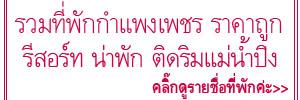 http://khunnaiver.blogspot.com/2016/12/28.html