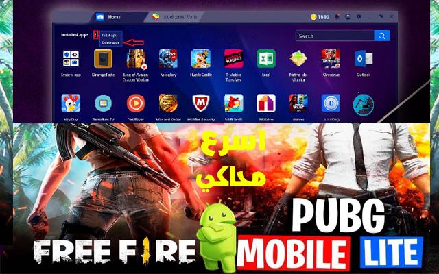 شرح كيفية لعب لعبة Free Fire على أجهزة الكمبيوتر والأجهزة الضعيفة و Windows 7 جيجا 2 جيجا بايت RAM و SamrtGaGa FreeFire