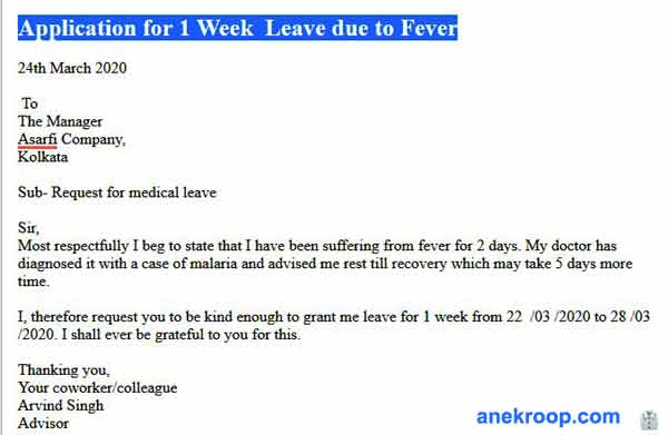 application for 1 week leave due to fever