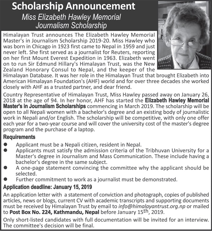 Miss Elizabeth Hawley Memorial Journalism Scholarship 2019-2020