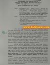 SCHOOL MERGING - தொடக்க,உயர் தொடக்க வகுப்புகளை கையாளும் ! ஆசிரியர்களுக்கு முதற்கட்ட (NETWORK MEETING) குறு வள மைய அளவில் நடத்துதல் - சார்பு!! PROCEEDINGS