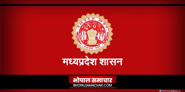 सैम्पल लेने के बाद संदिग्ध व्यक्ति को आयसोलेशन में रखें / bhopal samachar