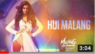 Hui Malang | MALANG Lyrics
