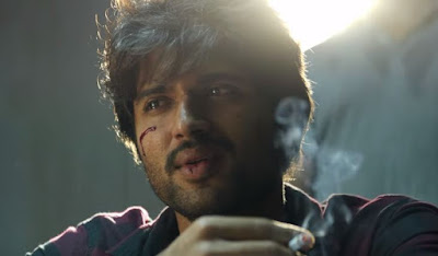 Dear Comrade Telugu movie Trailer