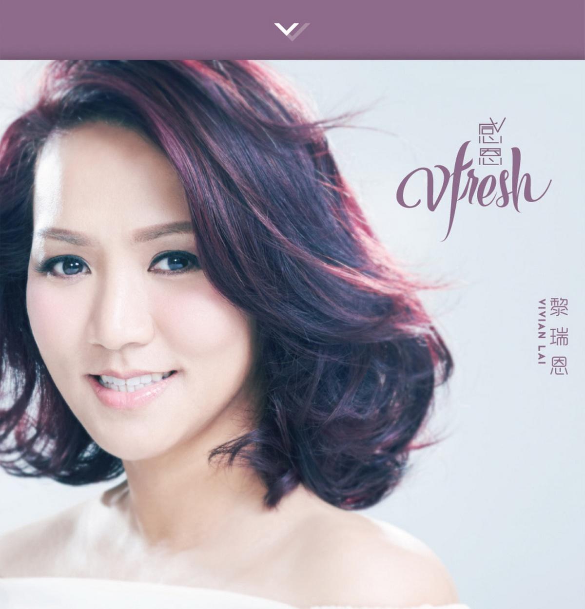 Vivian Lai - Vfresh - iHonHon