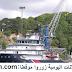 Recrutement de 5 Maîtres Remorqueur Maritime sur LAAYOUNE
