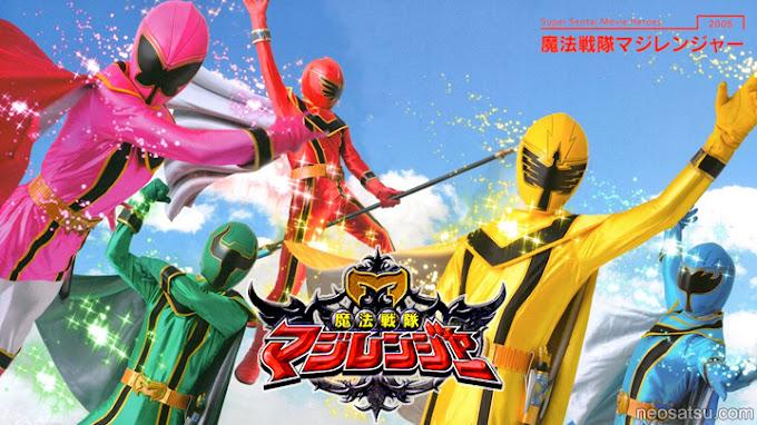 Mahou Sentai Magiranger Batch Subtitle Indonesia