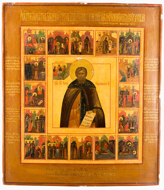 Russian Icon of Saint Sergius of Radonezh