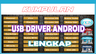 GSM Driver Pack