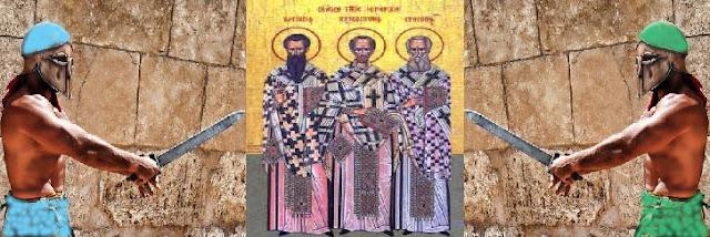 Αποτέλεσμα εικόνας για οι τρεισ ΔΟΛΟΦΟΝΟΙ ιεραρχεσ