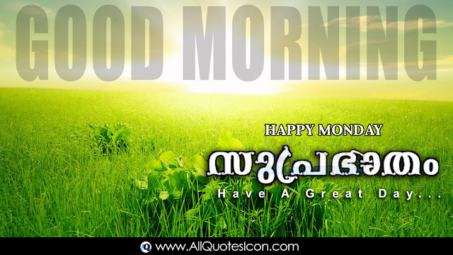Malayalam-good-morning-quotes-wishes-for-Whatsapp-Life-Facebook-Images-Inspirational-Thoughts-Sayings-greetings-wallpapers-pictures-images