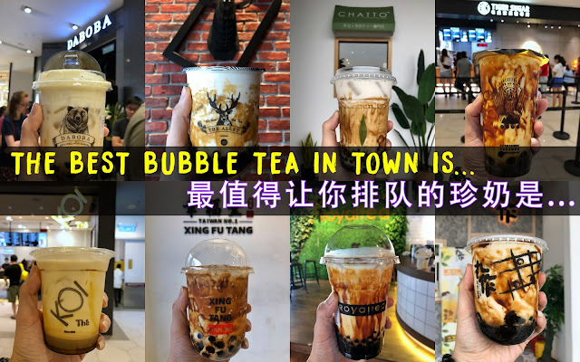 KL最值得让你排队的珍奶是 THE BEST BUBBLE TEA IN TOWN IS...