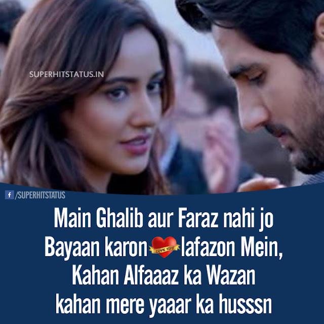 love 2 Line Shayari Images