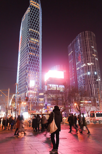 sanlintun street di china beijing