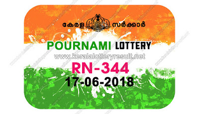 KeralaLotteryResult.net, kerala lottery 17/6/2018, kerala lottery result 17.6.2018, kerala lottery results 17-06-2018, pournami lottery RN 344 results 17-06-2018, pournami   lottery RN 344, live pournami lottery RN-344, pournami lottery, kerala lottery today result pournami, pournami lottery (RN-344) 17/06/2018, RN 344, RN 344, pournami lottery   RN 344, pournami lottery 17.6.2018, kerala lottery 17.6.2018, kerala lottery result 17-6-2018, kerala lottery result 17-6-2018, kerala lottery result pournami, pournami lottery   result today, pournami lottery RN 344, www.keralalotteryresult.net/2018/06/17 RN-344-live-pournami-lottery-result-today-kerala-lottery-results, keralagovernment, result,   gov.in, picture, image, images, pics, pictures kerala lottery, kl result, yesterday lottery results, lotteries results, keralalotteries, kerala lottery, keralalotteryresult, kerala   lottery result, kerala lottery result live, kerala lottery today, kerala lottery result today, kerala lottery results today, today kerala lottery result, pournami lottery results, kerala   lottery result today pournami, pournami lottery result, kerala lottery result pournami today, kerala lottery pournami today result, pournami kerala lottery result, today   pournami lottery result, pournami lottery today result, pournami lottery results today, today kerala lottery result pournami, kerala lottery results today pournami, pournami   lottery today, today lottery result pournami, pournami lottery result today, kerala lottery result live, kerala lottery bumper result, kerala lottery result yesterday, kerala lottery   result today, kerala online lottery results, kerala lottery draw, kerala lottery results, kerala state lottery today, kerala lottare, kerala lottery result, lottery today, kerala lottery   today draw result, kerala lottery online purchase, kerala lottery online buy, buy kerala lottery online, kerala result