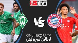 مشاهدة مباراة بايرن ميونخ وفيردر بريمن بث مباشر اليوم 21-11-2020 في الدوري الألماني