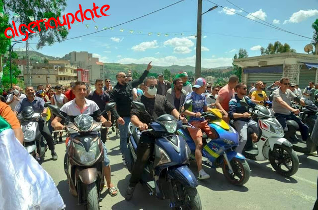 بجاية مسيرة بمدينة خراطة في ثاني أيام عيد الفطر