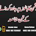 Dushman Ap K Balon Par Jadu Q Karwata Hai