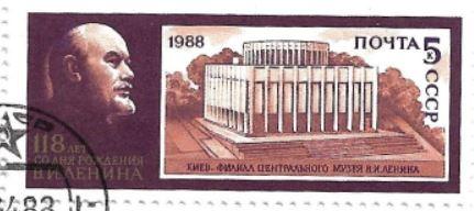 Selo Lenin e o Museu em Kiev