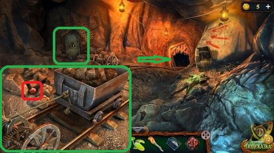 тележка с камнями пробивает ворота в игре затерянные земли 5
