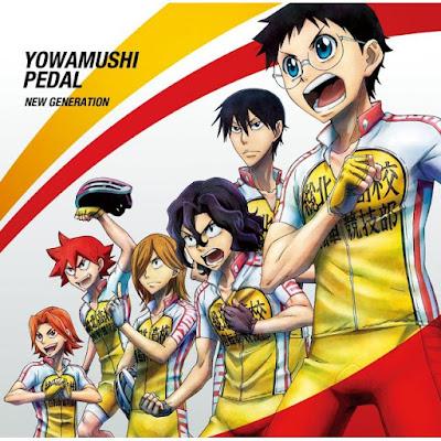 جميع حلقات انمي Yowamushi Pedal الموسم الاول والثاني والثالث مترجم عدة روابط
