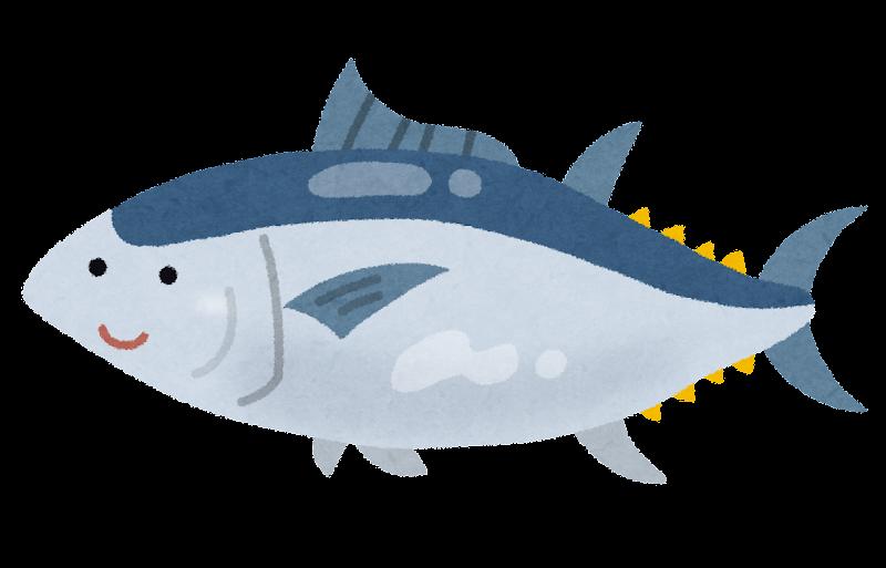 マグロのキャラクター(魚) | かわいいフリー素材集 いらすとや