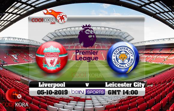 مشاهدة مباراة ليفربول وليستر سيتي اليوم 5-10-2019 في الدوري الإنجليزي