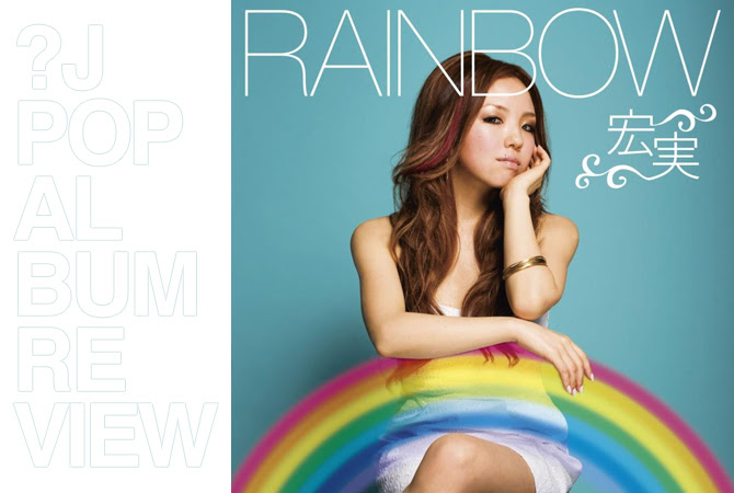 Album review: Hiromi (宏実) - Rainbow | Random J Pop