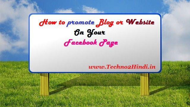 promotion blog or website on facebook