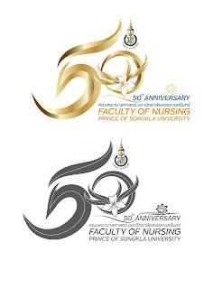 ผลประกวดตราสัญลักษณ์ 50 ปี คณะพยาบาลศาสตร์ มหาวิทยาลัยสงขลานครินทร์