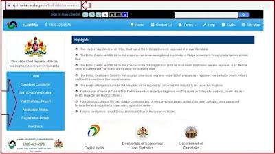 Karnataka-Ejanma-Birth-Certificate-Death-Certificate-Online-Registration
