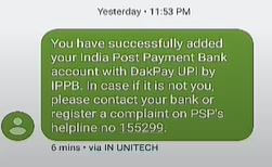 Day Pay new UPI App launched by IPPB- Know all the features of Dak Pay UPI App