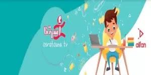 أفضل قناة هادفة للاطفال