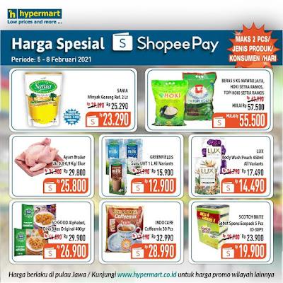 Promo Harga Special Price Hypermart Pakai Shopee Pay Periode 05 - 08 Februari 2021