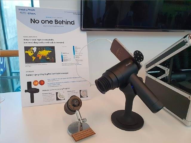 Samsung ने एक Fundus Camera लॉन्च किया है जो नेत्र रोगों के निदान के लिए पुराने Galaxy स्मार्टफोन का उपयोग करता है