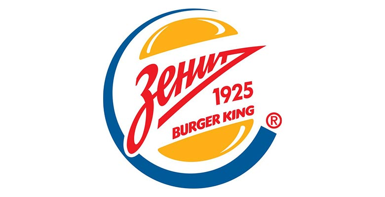 Jak Donosz Rosyjskie Media Firma Burger King Db95