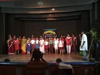 Annual Program of Malancha